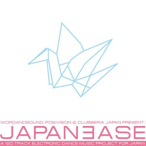 Japanease WhatPeoplePlay Compilation