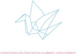 Japanease, la compilation de plus de 120 titres pour soutenir le Japon