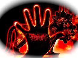 biometic 666