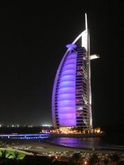 Burj Al Arab - Travel Bucket List