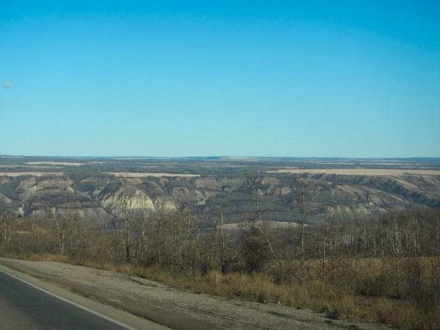 Alaska Canada Highway View