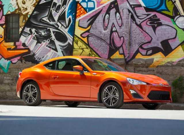 Scion FR-S Orange