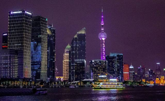 Pudong area of Shanghai, China