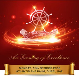 The Maritime Standard Awards 2018 will take place at the Atlantis, The Palm, Dubai on 15th October
