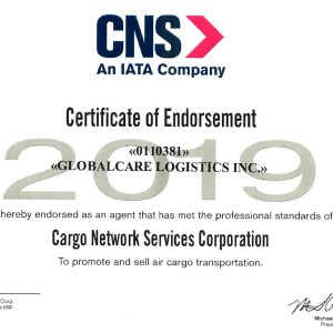 Globalcare Logistics has been granted their full IATA membership!