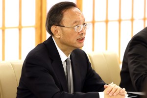 China official insists COVID lab-leak theory 'absurd' in Blinken call