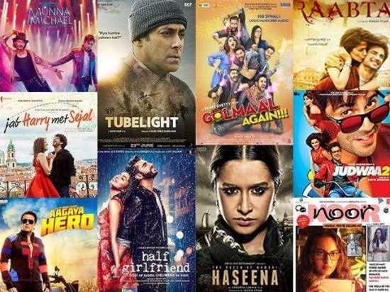 SSRMovies (SSR Movies).