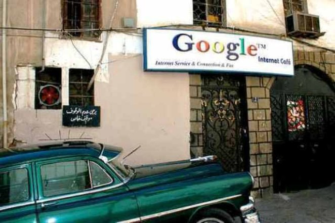 Syria internet censorship