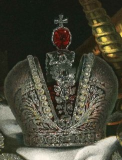 Detail of the Great Imperial Crown from  the Coronation Book of Czar Alexander II  (1856) [image in public domain]