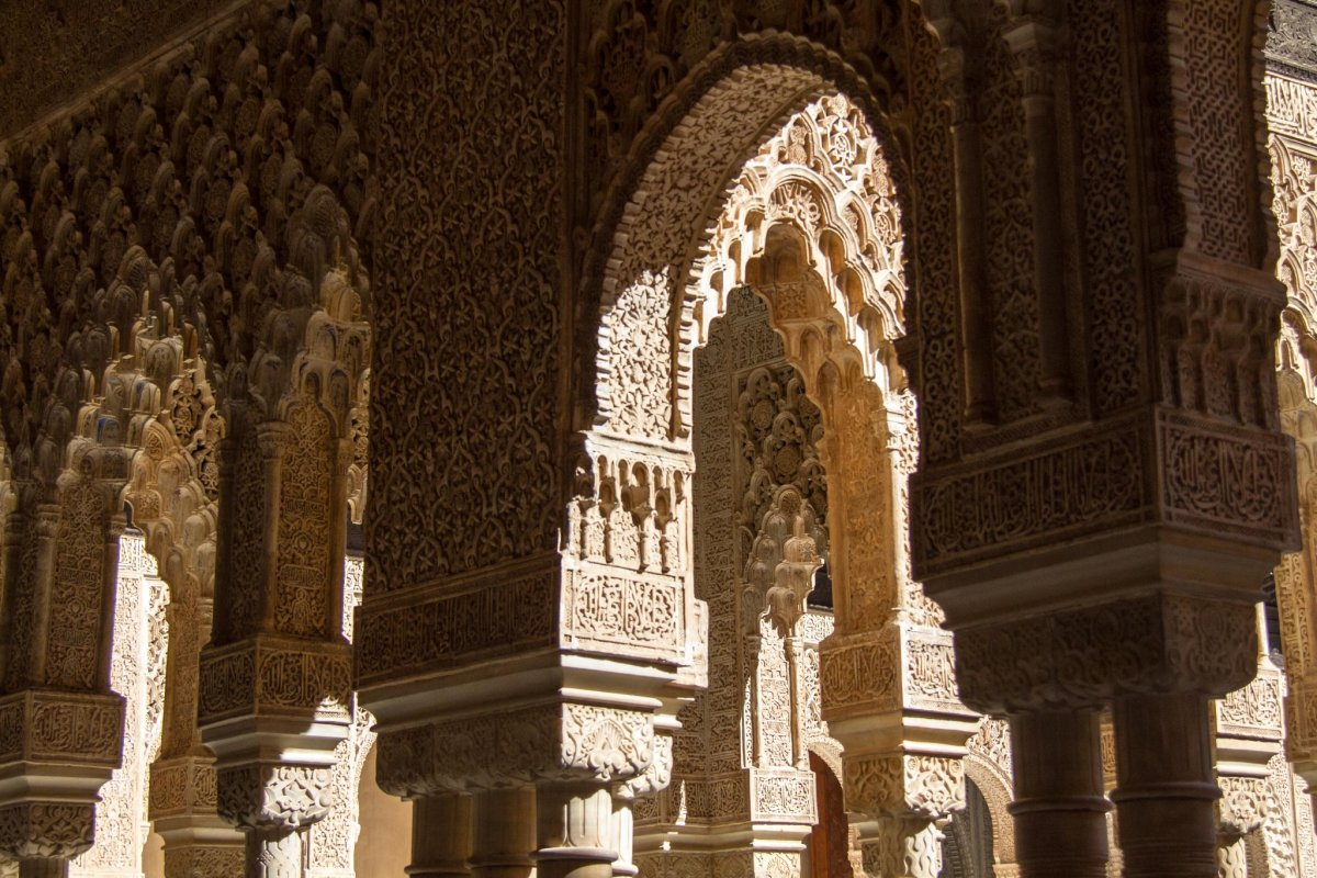 Interior of the Alhambra Palace, ca. 2012