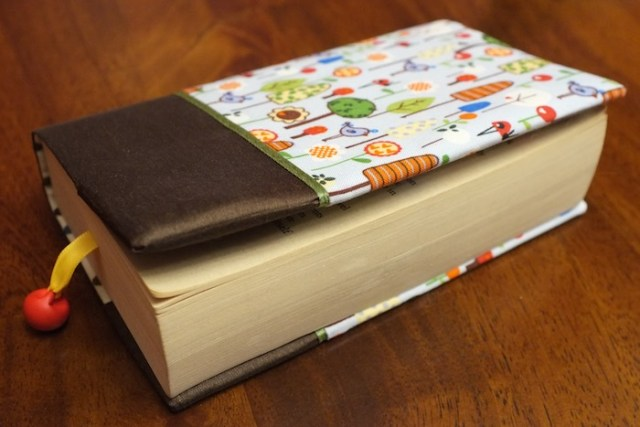 fabric_bookcover_SMS__giveaway_Dec2014_5