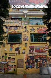 Taipa Village, Macao.