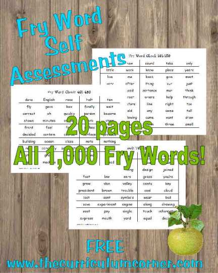 Fry Word Self Assessment Pages FREE from The Curriculum Corner 20 pages, all 1,000 words