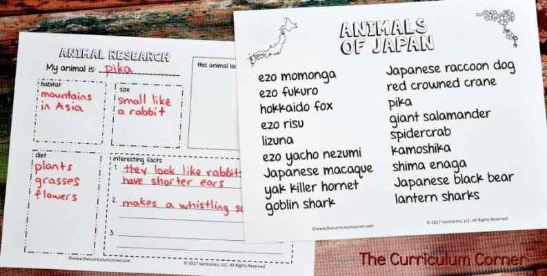 Explore Your World: Japan Unit of Study by The Curriculum Corner & VariQuest