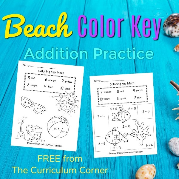 FREE Summer Color Key Addition Practice