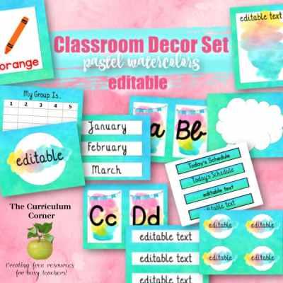 Classroom Decor: Watercolor