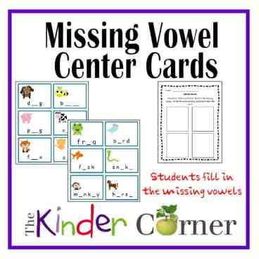 Missing Vowel Center Cards for The Curriculum Corner