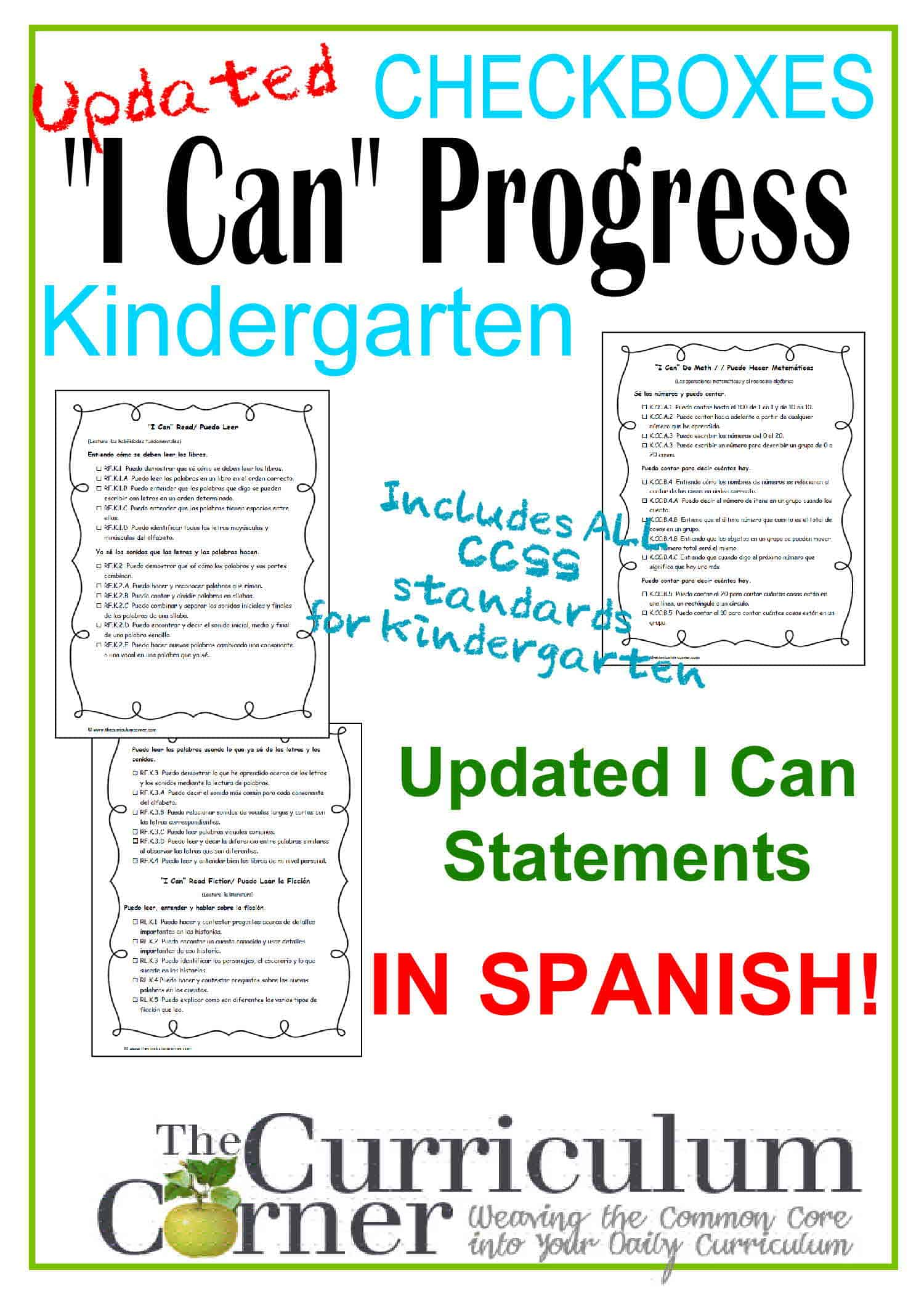 Spanish I Can Common Core Progress Checkboxes