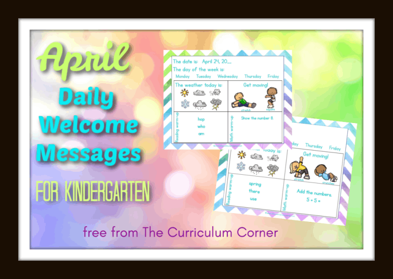 Kindergarten April Daily Welcome Messages free from The Curriculum Corner