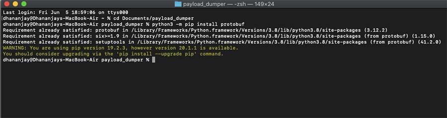 Установите Protobuf Dependency с помощью терминала macOS / Linux