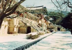 Korea 014