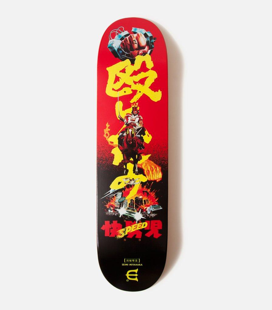Power Play Series Evisen Skateboards 13