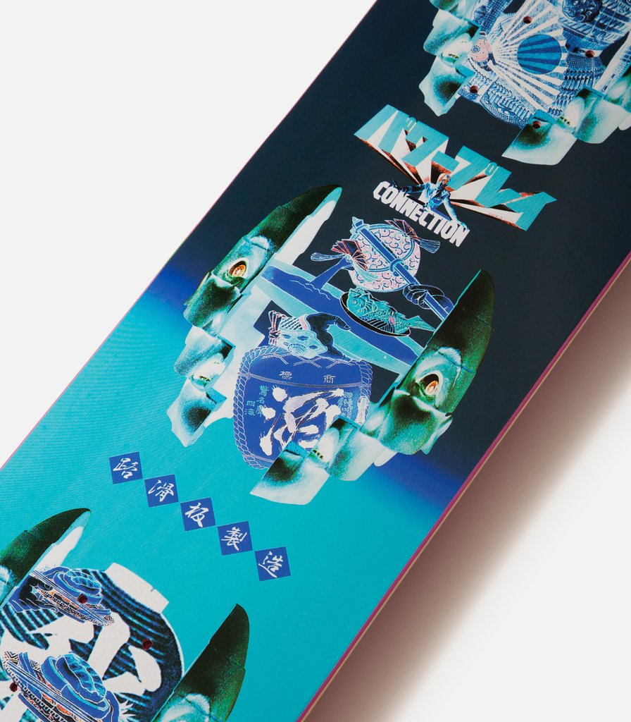 Evisen Skateboards New Series 7