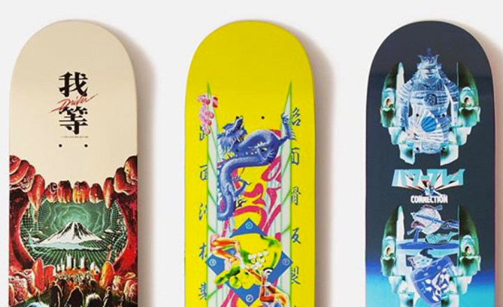 Evisen Skateboards New Series