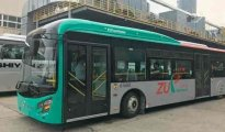 Peshawar BRT Inauguration PM Imran Khan