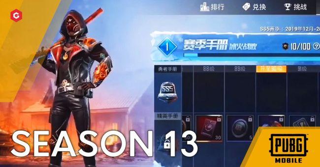 PUBG Mobile Season 13