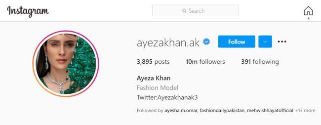 Ayeza Khan Instagram Followers 10M