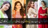 Top 10 Pakistani Actresses