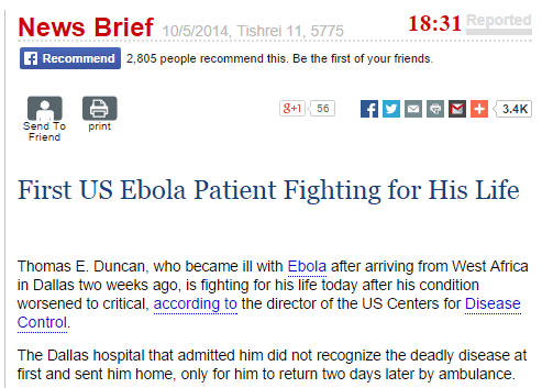 First US Ebola Patient Fighting for His Life   Latest News Briefs   Arutz Sheva