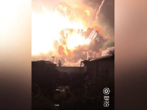 shandong explosion