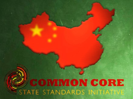 commoncorechina