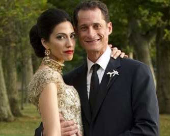 huma-weiner-wedding