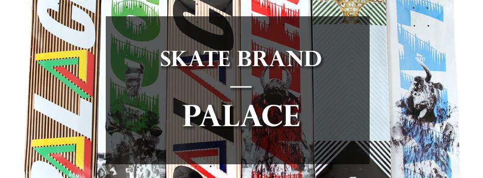 The_Daily_Street_Awards_2012_Winners_Skate-Brand-1