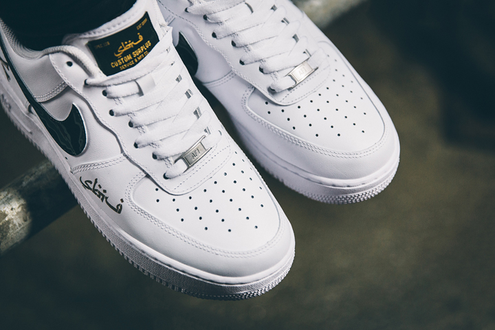 new arrival a7449 3be8d sbtg-for-hypebeast-nike-air-force-1-awol-