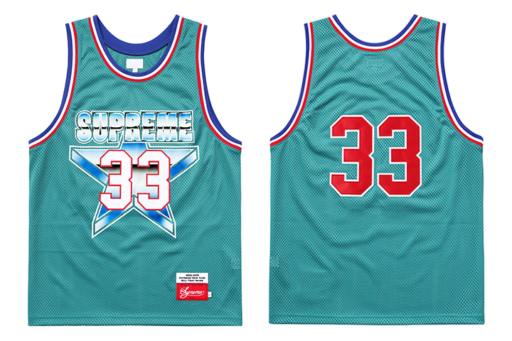 Supreme All-Star basketball kit 02
