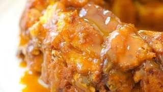 Caramel Pumpkin Monkey Bread · The Typical Mom