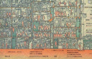 Kowloon-Cross-section-low-2