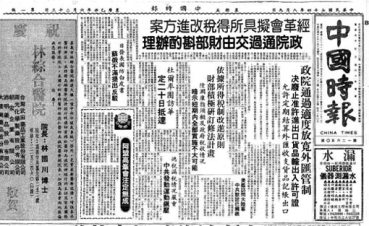 old_news_paper