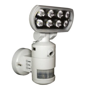 NightWatcher Pro Robotic LED Security Light