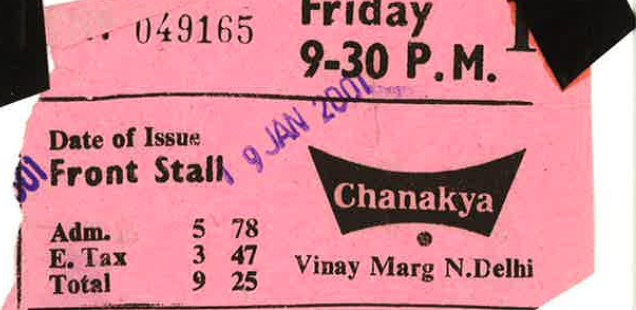 Photo Essay – Movie Tickets, Old/Extinct Cinemas