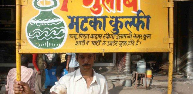 Atget's Corner – 811-815, Delhi Photos