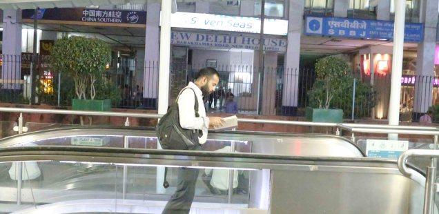 Delhi Metro – Nikhil Kumar's Commute With Vikram Seth, Barakhamba Metro Station