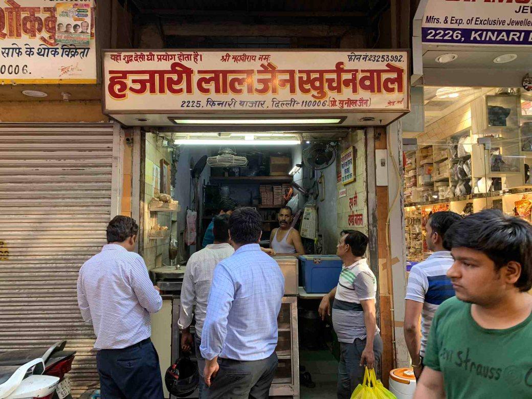 Image result for Hazari Lal Jain Khurchan Wale