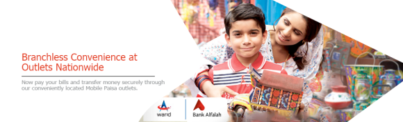 bank alfalah new brand 2