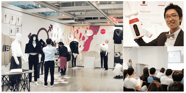 SADI Samsung Art and design Institute design school product design a