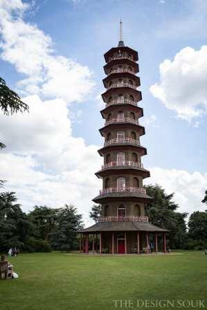 The Design Souk - Pagoda